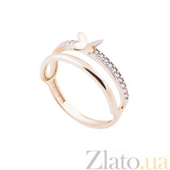 Золотое кольцо Летний этюд с двойной шинкой, дорожкой и бабочкой  000082356