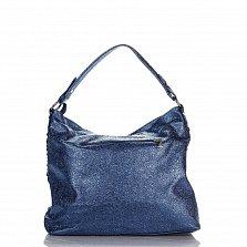 Кожаная деловая сумка Genuine Leather 8967 синего цвета на молнии, с декором из тонких полосок