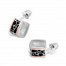 Серебряные серьги-пуссеты Лика с золотыми накладками, черной эмалью и родием