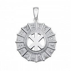 Серебряная подвеска-оберег Руна Жива в круге Коляды 000134348
