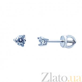 Серебряные серьги-пуссеты с фианитами Яркий миг 000027163