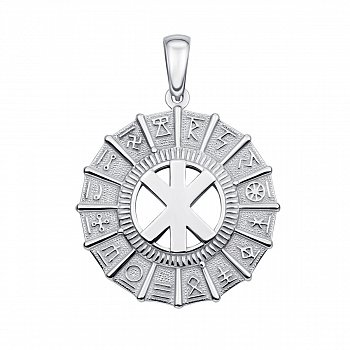 Срібна підвіска-оберіг Руна Жива в колі Коляди 000134348