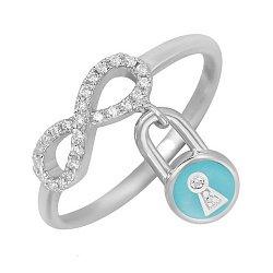 Серебряное кольцо Бесконечность с подвеской-замочком, фианитами и голубой эмалью 000105879