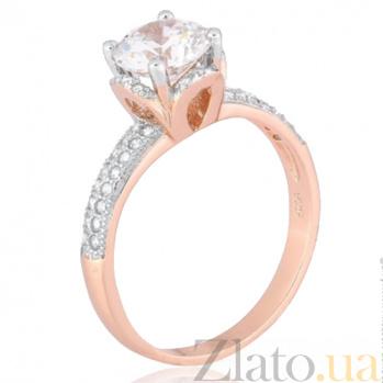 Позолоченное серебряное кольцо с фианитами Эмилия 000028191
