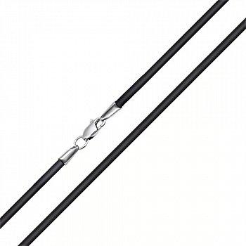 Каучуковий шнурок Північ із застібкою з срібла 000059650