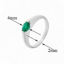 Серебряное кольцо Зафира с зеленым агатом