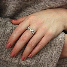 Серебряное кольцо Геометрическое трио с фианитами желтого и белого цвета
