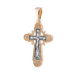 Серебряный крест с чернением и позолотой 000036255