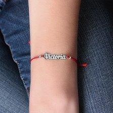 Шелковый браслет с вырезной серебряной вставкой Victoria
