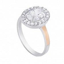 Серебряное кольцо Сусанна с золотой вставкой и фианитами