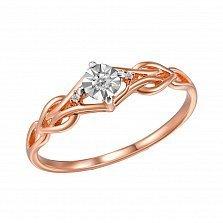 Кольцо из красного золота Элеонора с тремя бриллиантами и насечкой