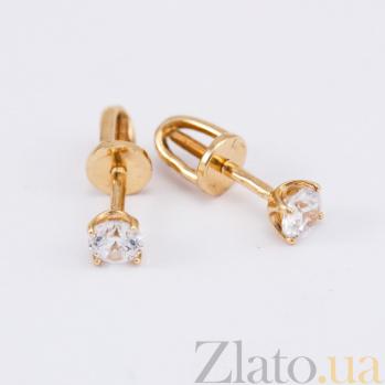 Золотые серьги-пуссеты с цирконием Мэйт VLN--213-1772