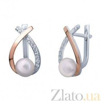 Серебряные серьги Жемчужина с золотой вставкой, жемчугом и фианитами AQA--Г0212С