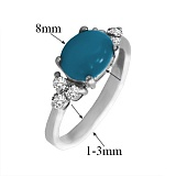 Серебряное кольцо Аквилон с бирюзой и кристаллами циркония