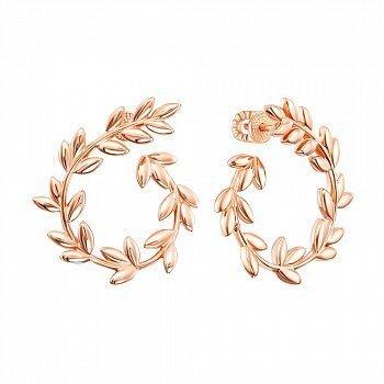 Серьги-пуссеты из красного золота 000138542