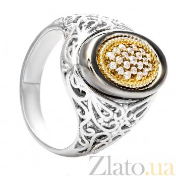 Серебряное кольцо с позолотой и фианитами Антуанетта 000030065