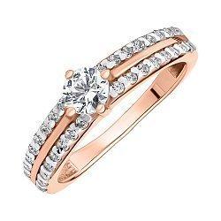 Золотое кольцо в комбинированном цвете с цирконием Swarovski 000147835