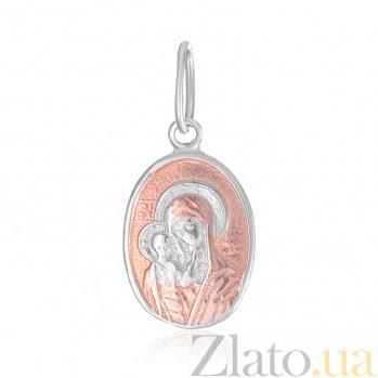 Серебряная ладанка Божья матерь 000025218