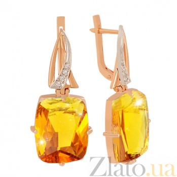 Золотые серьги с цитринами и фианитами Джина VLN--113-812-8