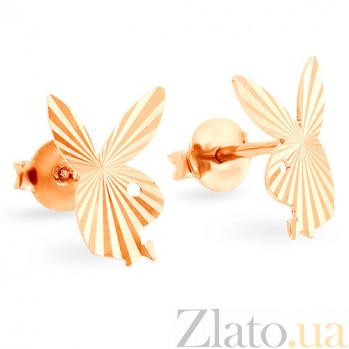 Золотые серьги Стиль SUF--100369