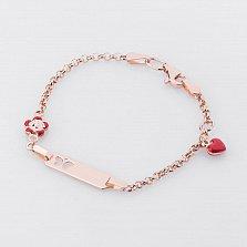 Золотой браслет для гравировки Весна любви с красной эмалью и подвеской-сердечком