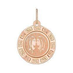 Подвеска из красного золота Знак Зодиака Близнецы 000147756