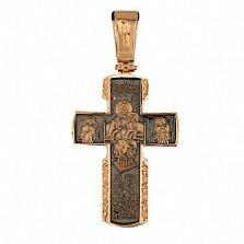 Золотой крестик с черным родированием Всепрощение