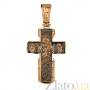 Золотой крестик с черным родированием Всепрощение VLT--КС1-3052-3