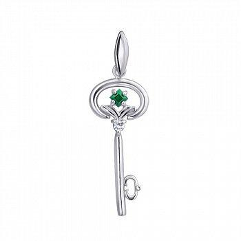 Серебряный подвес Ключик к сердцу с изумрудом и бриллиантом 000050762