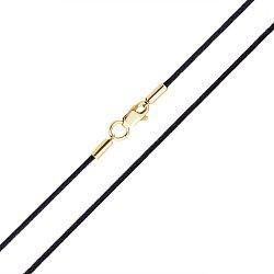 Шелковый вощеный шнурок Матиас с позолоченной застёжкой, диам. 1мм