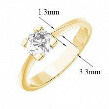 Золотое кольцо Bodicea в желтом цвете с бриллиантом