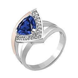 Серебряное кольцо с золотой накладкой, синим альпинитом и белыми фианитами 000116731