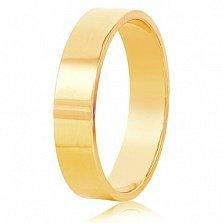 Золотое обручальное кольцо Вечная классика в желтом цвете