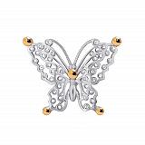 Серебряная брошка Бабочка с золотыми накладками и фианитами