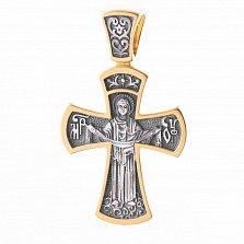 Серебряный крестик Царь Славы с позолотой и чернением