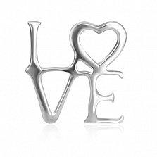 Серебряный подвес Love
