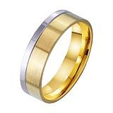 Золотое обручальное кольцо Сон