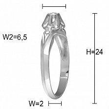 Кольцо из белого золота Кэтлин с бриллиантами