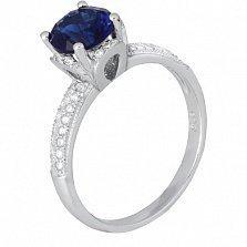 Серебряное кольцо с фианитами Эмилия