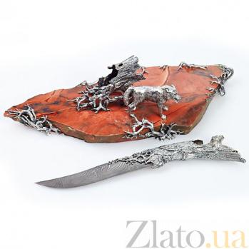 Подарочный серебряный нож на мраморной подставке Волки 1302