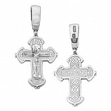 Серебряный крестик Благословение с надписью Спаси и Сохрани