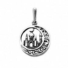 Серебряный узорный подвес Мусульманский полумесяц с мечетью