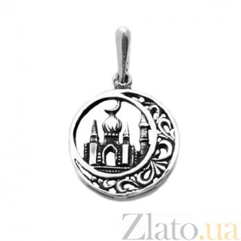 Серебряный узорный подвес Мусульманский полумесяц с мечетью 000070691