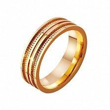 Золотое обручальное кольцо Мое солнце