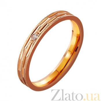 Золотое обручальное кольцо с фианитом Сияние чувств TRF--4121173