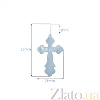 Серебряный крест с черной эмалью Спаситель 000027070