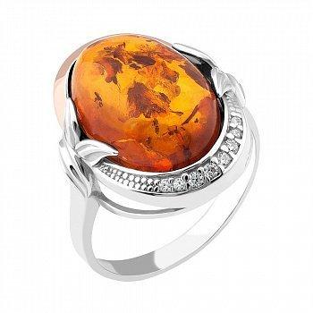 Серебряное кольцо с золотой накладкой, янтарем, фианитами и родированием 000072409
