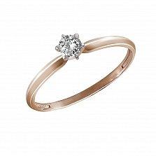 Помолвочное кольцо Этери из красного золота с бриллиантом огранки круг