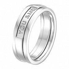 Обручальное кольцо в белом золоте Ты и я