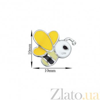 Детские сережки-пуссеты Пчелка с желто-черной эмалью 000069944